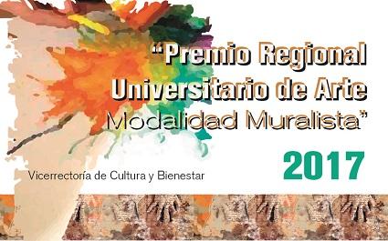 Destacado-Premio-Universitario-Arte.jpg